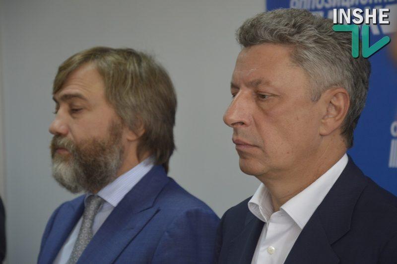 Поделили. Бойко и Левочкин уведут 20 нардепов, остатки ОппоБлока возглавит Новинский