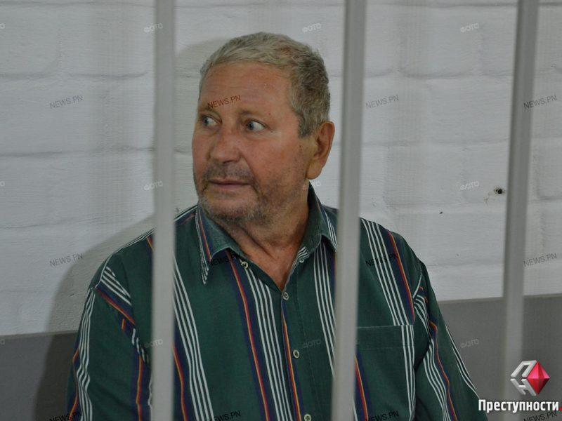 Пенсионера из Новой Одессы, который стрелял по соседским детям, суд выпустил под домашний арест