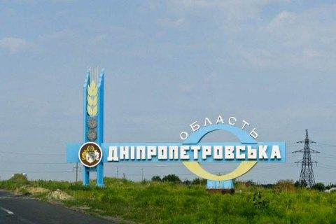 Верховная Рада подержала переименование Кировоградской области и отказала Днепропетровской