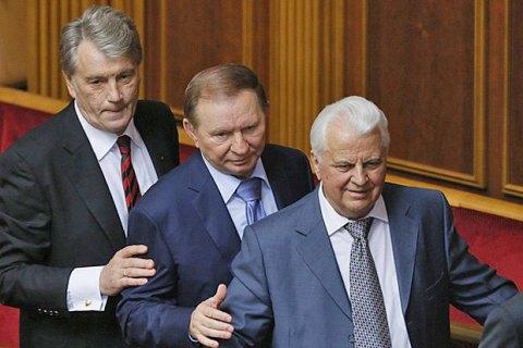 Кравчук, Кучма и Ющенко высказались против отсрочки выборов из-за военного положения