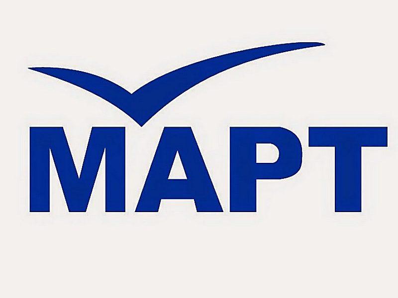 Телекомпания «Март» просит 2,5 миллиона на ремонт студии и покупку Mercedes Vito