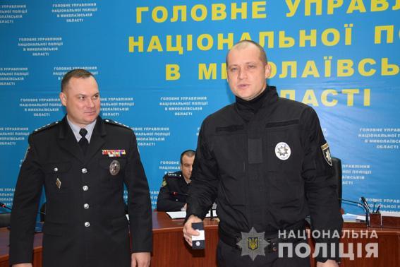 Руководство николаевской полиции отметило лучших сотрудников