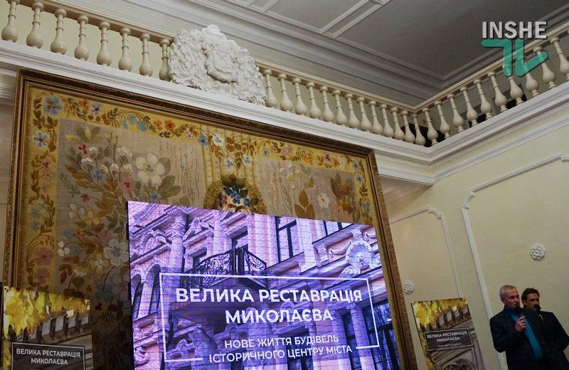 Большая реставрация Николаева: шанс сохранить исторический облик города или крупно заработать?