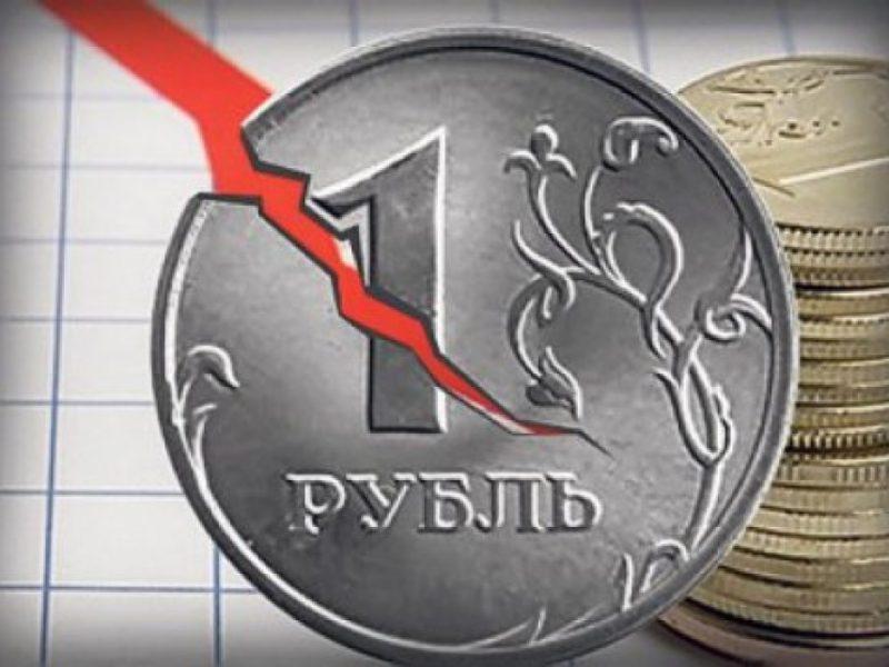 Рубль падает из-за конфликта в Азовском море