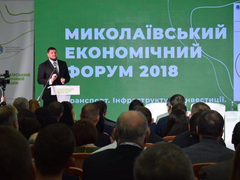План на 3 года. «Вместе с бизнесом нам удалось разработать инвестиционный кейс на сумму более 40 млрд. грн», — Алексей Савченко