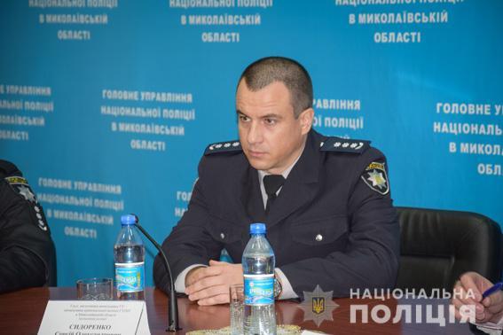 У николаевских полицейских новый руководитель оперативного блока