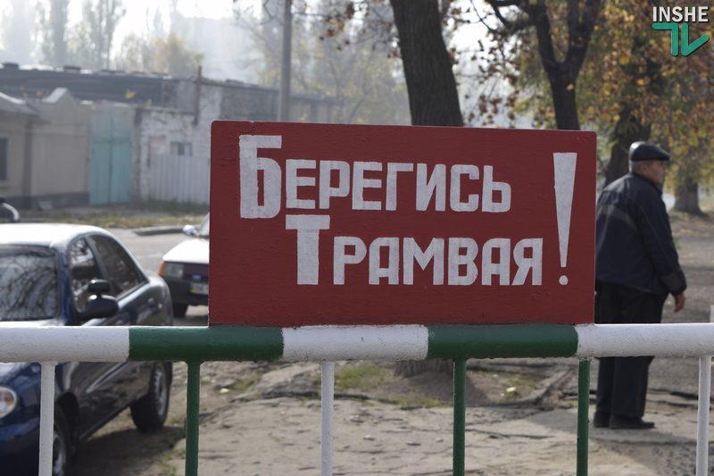 Два трамвая в Николаеве не разминулись: обошлось без пострадавших