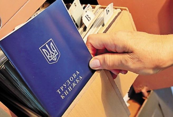 Бухгалтер николаевского лицея отсудила зарплату за время задержки выдачи трудовой книжки