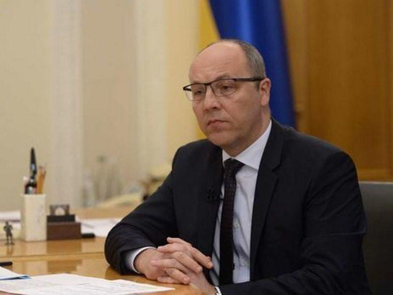 Спикер ВР подписал Закон о Государственном бюджете на 2019 год
