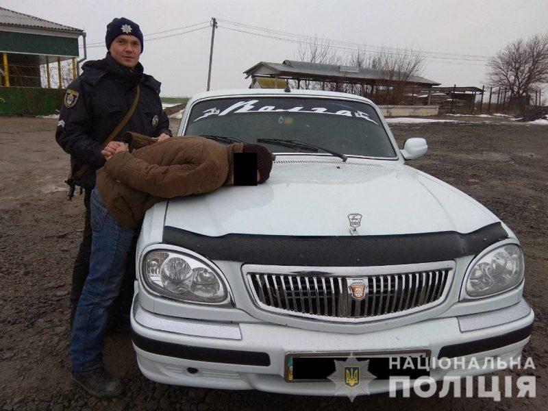 Житель Кировоградской области угнал на Николаевщине «Волгу». Но далеко уехать на ней не сумел