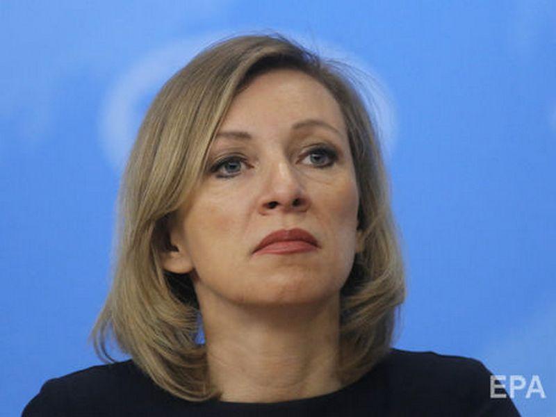Хворі люди. Обстрел украинских кораблей в нейтральных водах спикер МИД России назвала «защитой Европы»