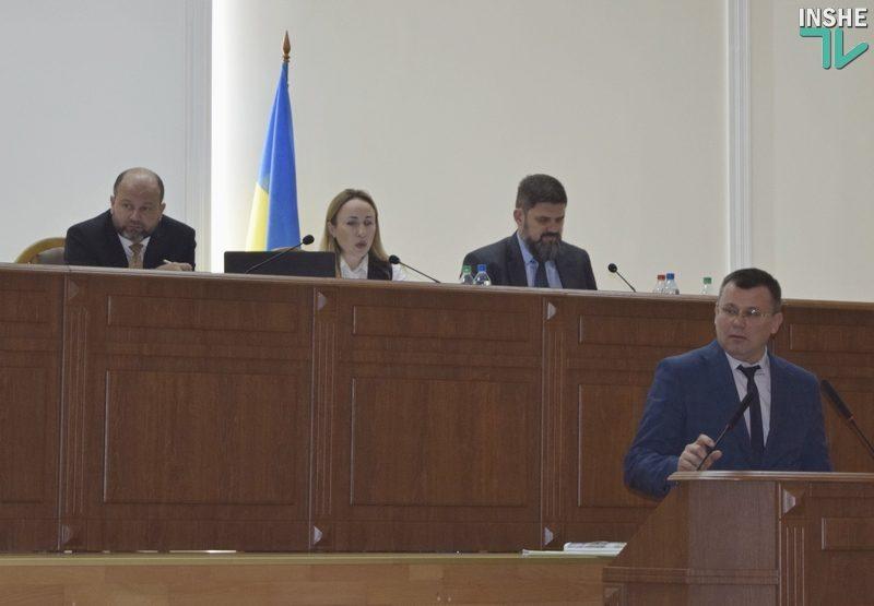 Бюджет Николаевской области на 2019 год принят. Хотя глава фракции «ОппоБлока» призывал «встретиться с мозгами и не голосовать за этот бюджет»