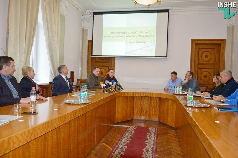 Реконструкция Соборной площади в Николаеве в ценах нынешнего года стоит 82 млн.грн.