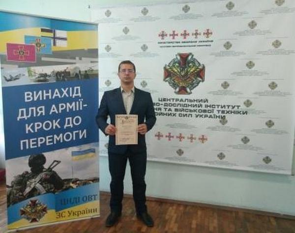 Николаевский изобретатель стал победителем Всеармейского конкурса «Лучшее изобретение года»