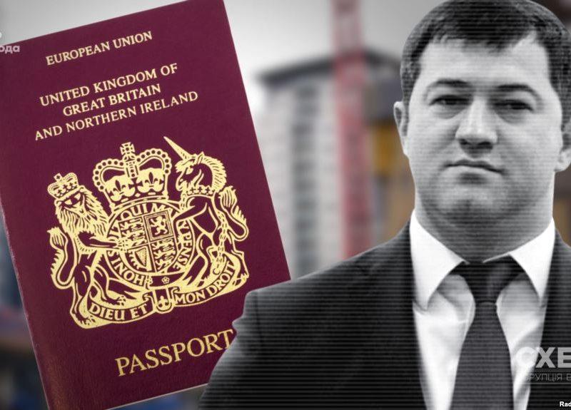 И снова здравствуйте: Роман Насиров восстановлен судом в должности главы ГФС Украины