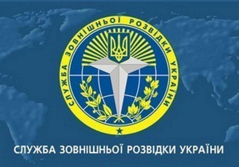 Спустя полгода после развода Украины с СНГ: Служба внешней разведки начинала процедуру выхода из Соглашения о сотрудничестве разведслужб СНГ