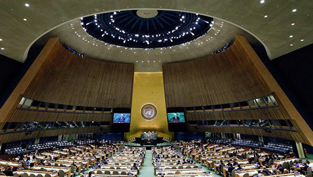 Генсек ООН призвал человечество прекратить саморазрушительную войну с природой