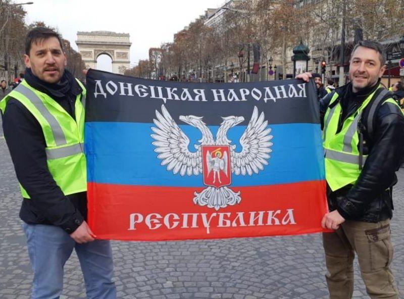 """СБУ считает, что протесты во Франции являются """"практическим экзаменом"""" иностранных агентов спецслужб РФ"""