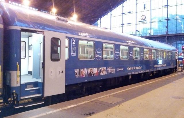 Венгрия запустила поезд из Будапешта в Мукачево