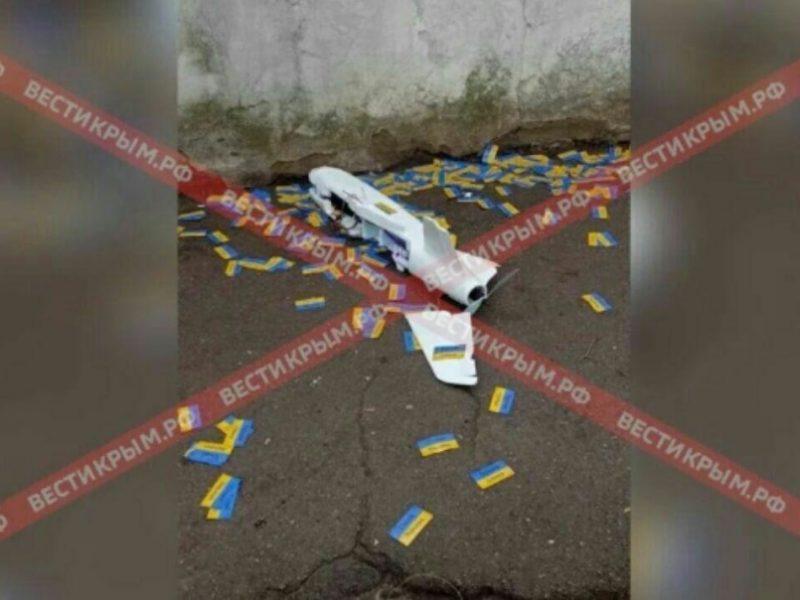 """В центре оккупированного Симферополя упал беспилотник с листовками """"Слава Украине!"""""""