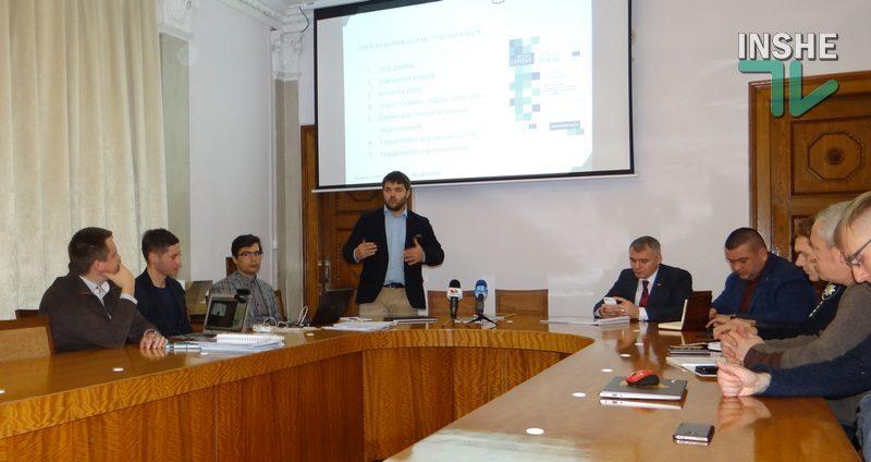 Только 15% поездок в Николаеве совершают на личном автомобиле, сохранить этот показатель призван План устойчивой мобильности  ценою  в 3,75 млн.грн