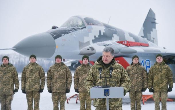 Порошенко передал ВСУ модернизированные самолеты