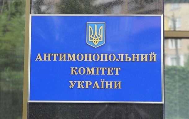 В Украине впервые выписали штраф за коммерческую тайну