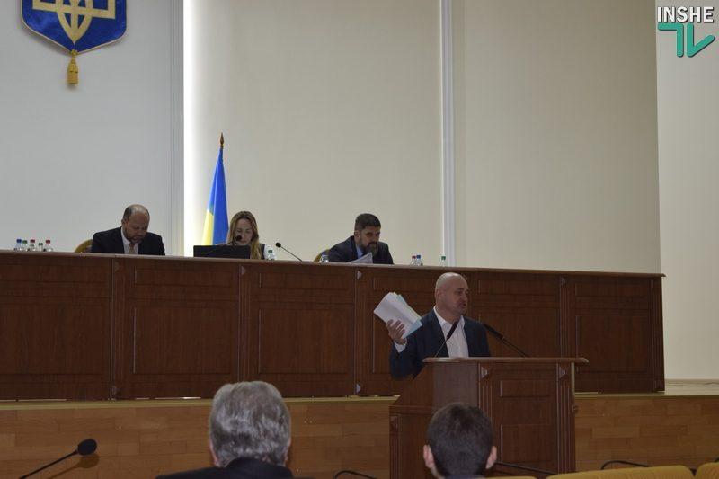 Стартовала «бюджетная» сессия Николаевского облсовета. Олабин предложил самораспуститься и передать полномочия депутатов Савченко