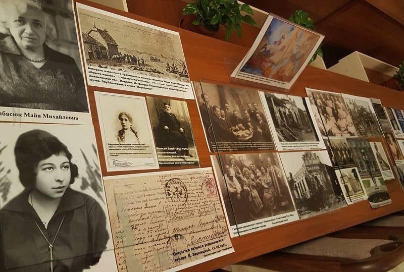 Об истории Первомайска на примере семьи: в Николаеве презентовали книгу «Переправа»