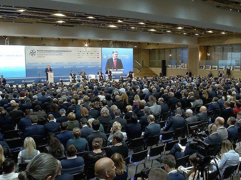 Делегация Николаевщины на Форуме местного самоуправления обсудила вопросы устойчивого развития общин и планы на будущее