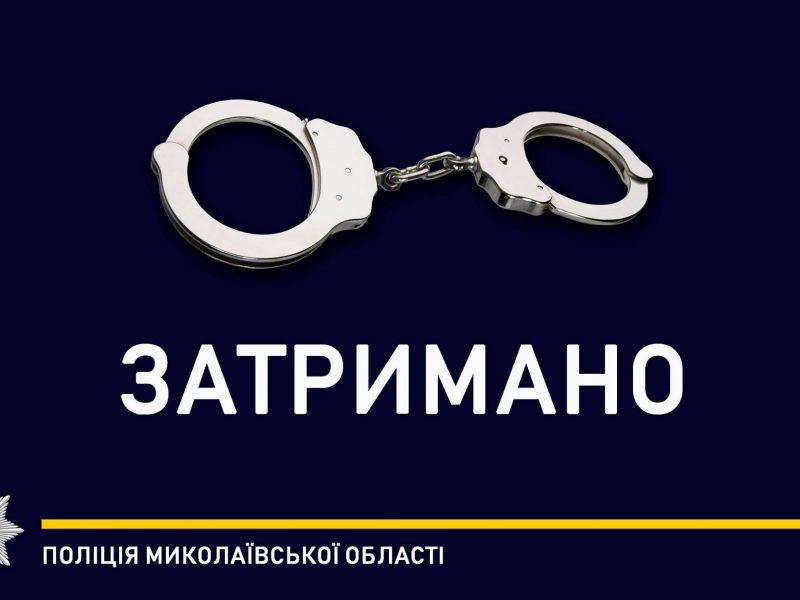 На Николаевщине полиция задержала бандитов, которые, угрожая расправой, выбивали у односельчан несуществующие «долги»