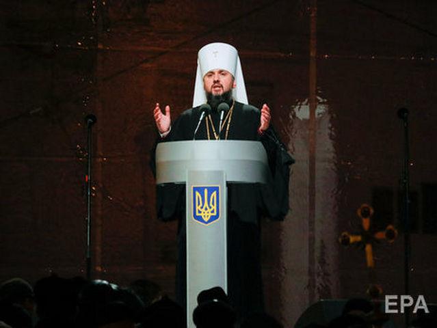Кипрская церковь признала автокефалию Православной церкви Украины