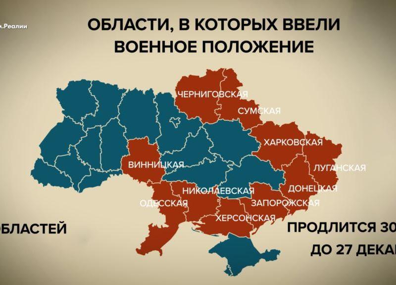 Опрос Інше ТВ: Что думают жители Николаева о военном положении