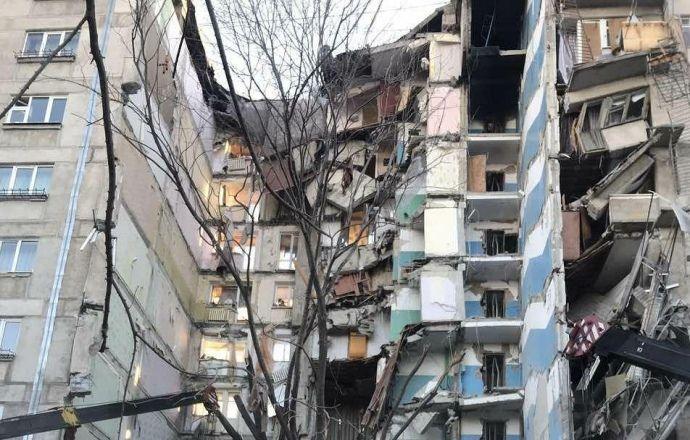 Россия отреагировала на заявление ИГ о причастности к взрывам в Магнитогорске