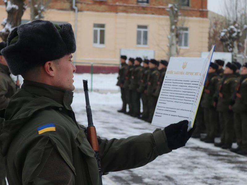 Призывники с Николаевщины, попавшие в ряды Нацгвардии, приняли присягу на верность народу Украины