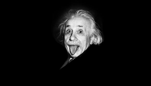 Письмо Эйнштейна о Боге продали на аукционе почти за $3 миллиона