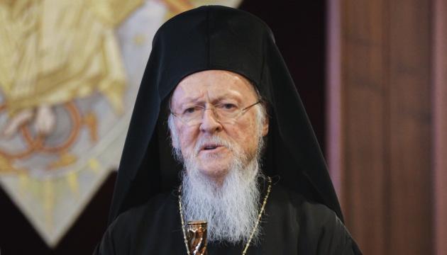 Вселенский патриарх Варфоломей подтвердил свой визит в Украину