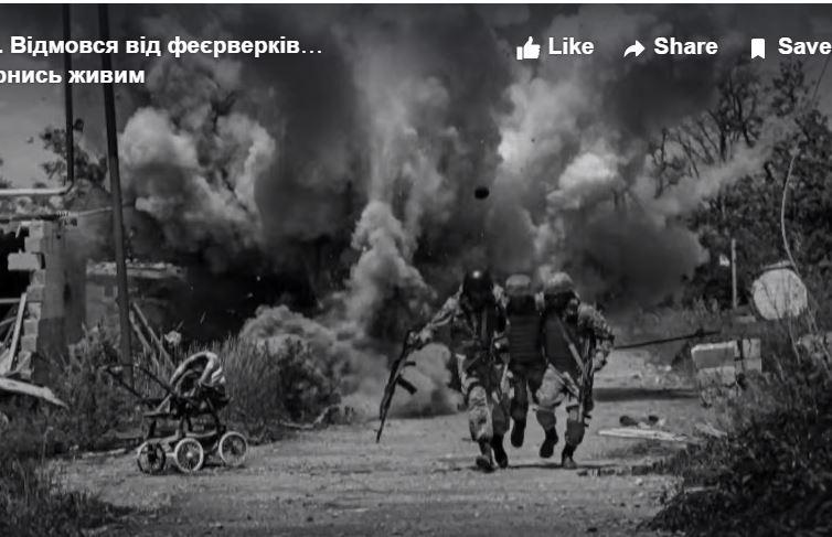 Откажись от фейерверков! Их разрывы напоминают военным взрывы снарядов. Обращение волонтеров