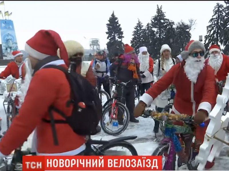 В Запорожье Деды Морозы сели на велосипеды и устроили заезд