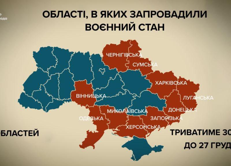 В Южноукраинске состоялось заседание штаба обороны города