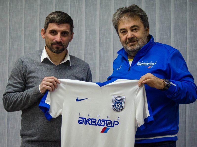 Новым тренером МФК Николаев стал бывший игрок сборной Украины Сергей Шищенко