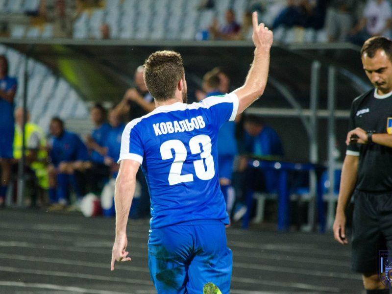 Болельщики МФК «Николаев» выбрали лучший гол первой половины сезона
