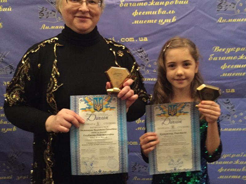 Юные музыканты из Николаева победили на Всеукраинском фестивале «Лиманские звезды»