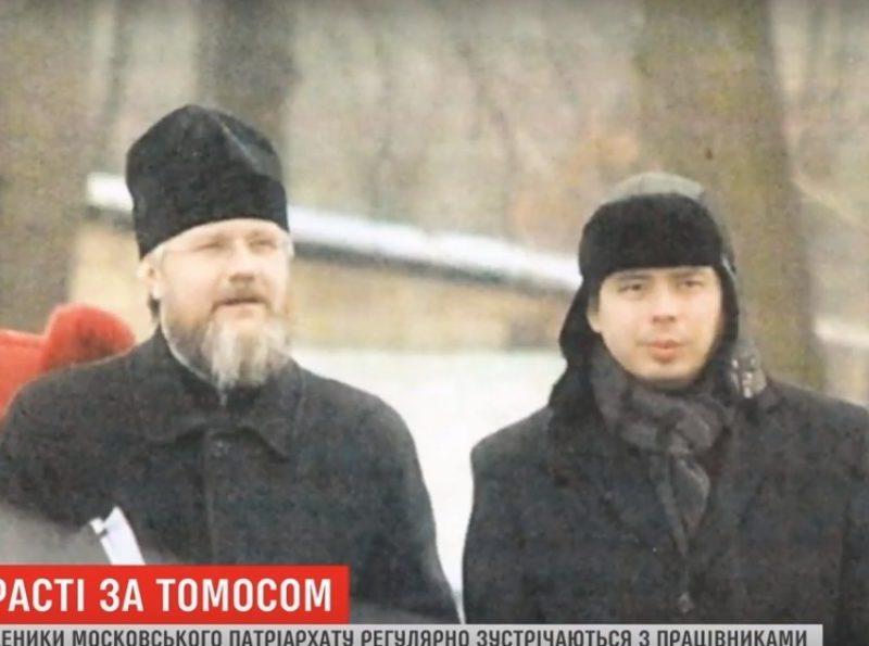 Журналисты засекли представителя УПЦ МП за встречей с российским дипломатом-разведчиком