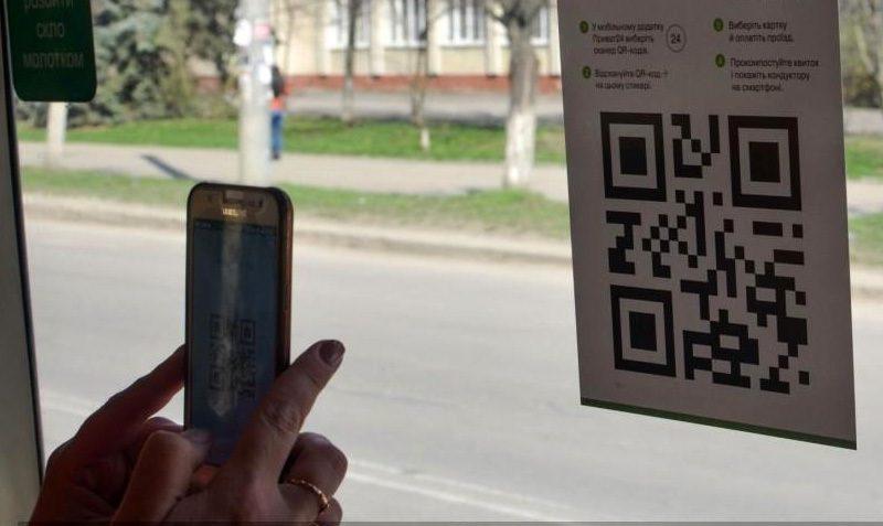 """ПриватБанк и """"Николаевэлектротранс"""" открыли возможность покупки электронного проездного в Приват24"""