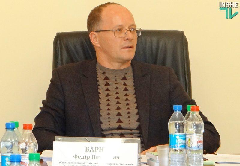Для Николаевского аэропорта в областном бюджете-2019 есть 10 млн.грн. Барна говорит, что надо 255