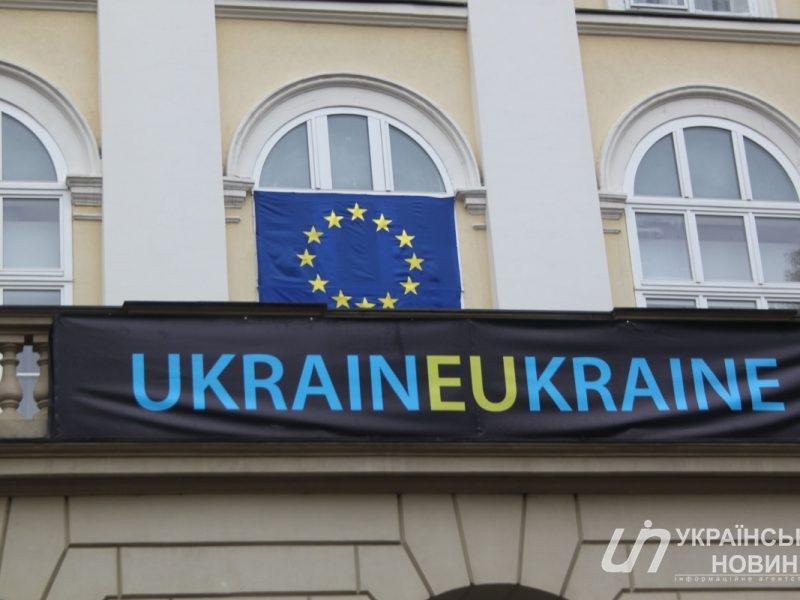 Первый транш есть. ЕС перечислил Украине 500 млн. евро
