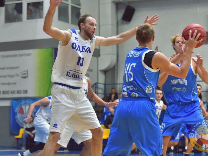 МБК «Николаев» оформил выездную победу в матче с «Одессой»