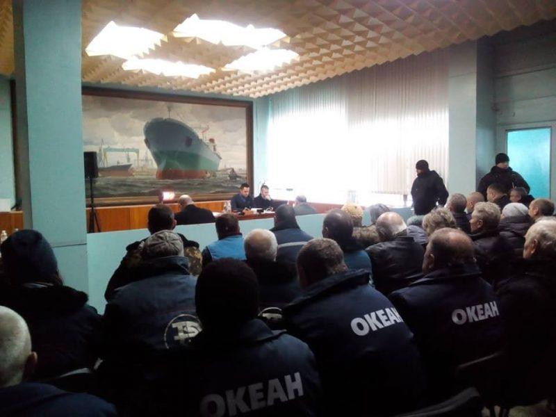 Капацына: Завод «Океан» должен стать частью военно-промышленного комплекса Украины