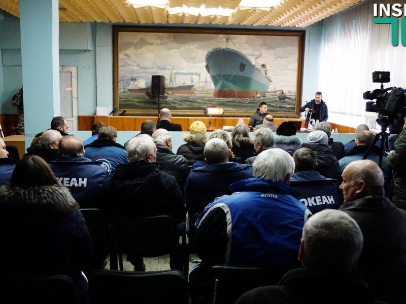 Сегодня в Николаеве проходит повторный аукцион по продаже судозавода «Океан»